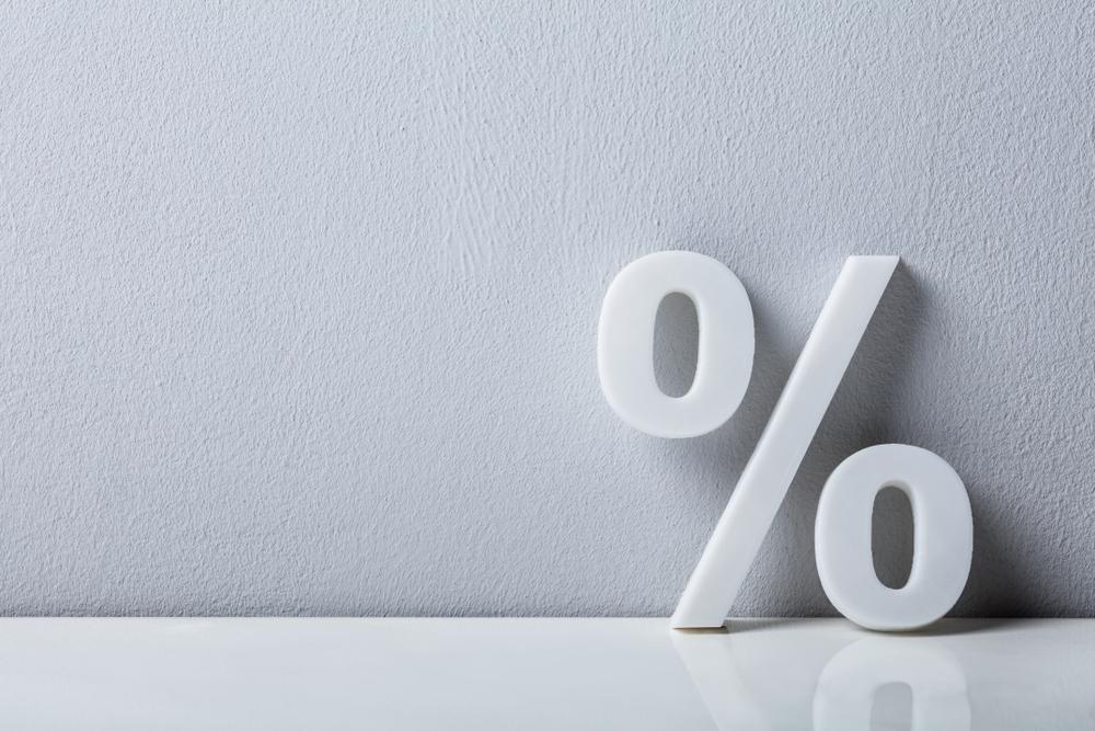 申告是認の割合